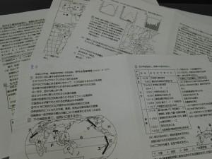 東中 社会