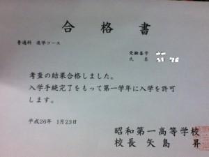 IMG_4332 - コピー