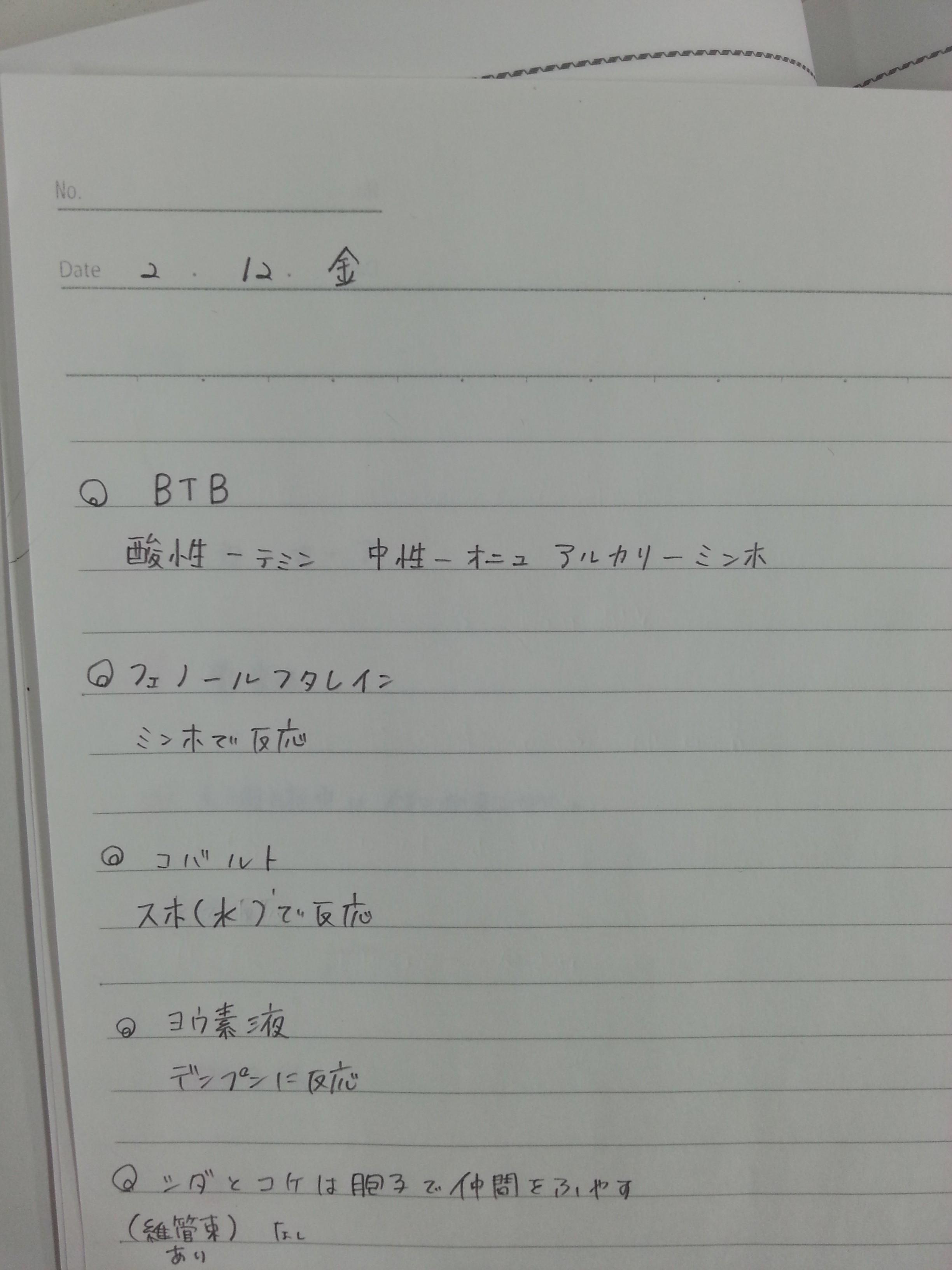 20160223_181208[1]