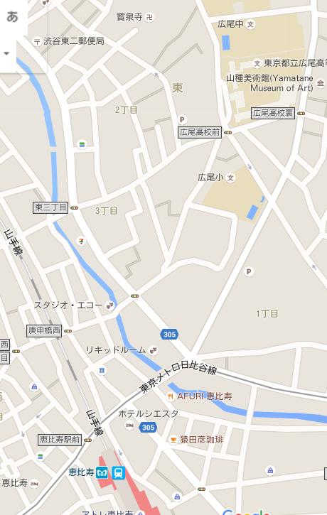 広尾高校地図
