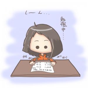 勉強ちゅう